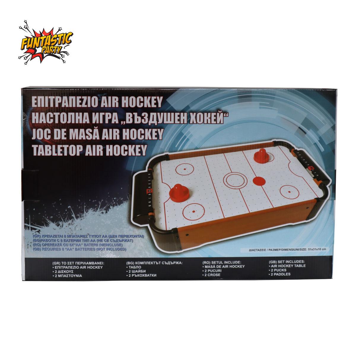 Joc Mini Air Hockey